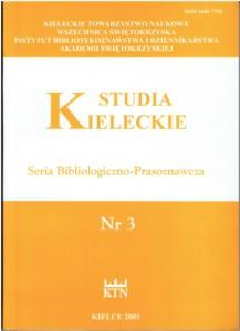 sksbp3-przod