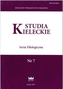 sksf7-przod